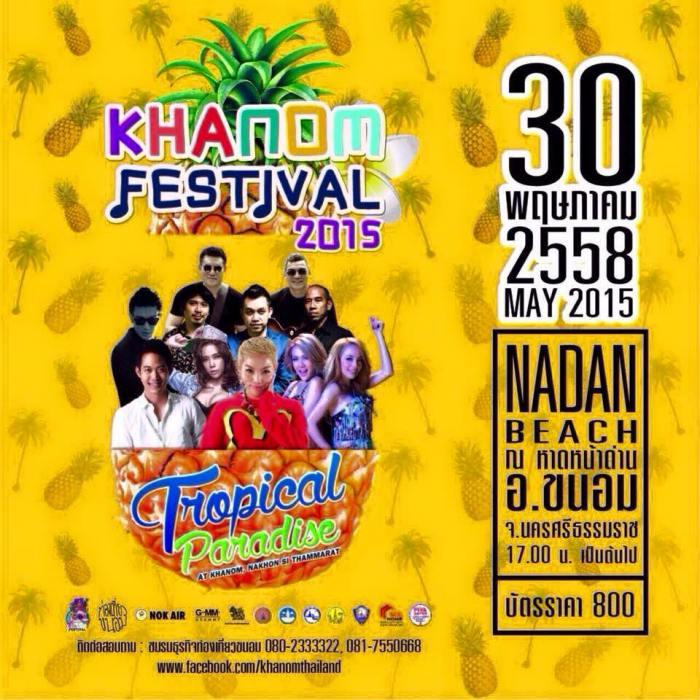 Khanom Festival