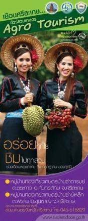 Si Sa Ket's Rambutan-Durian FairFlyer