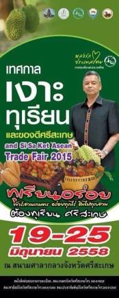 Si Sa Ket's Rambutan-Durian FairFlyer2