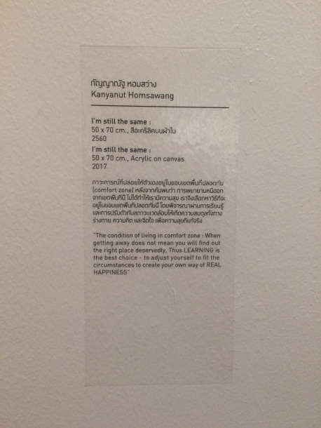 From a current exhibit at the Bangkok Arts and Cultural Center